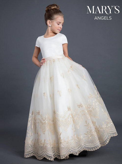 MB9026 Mary's Cupid Flower Girls Dresses