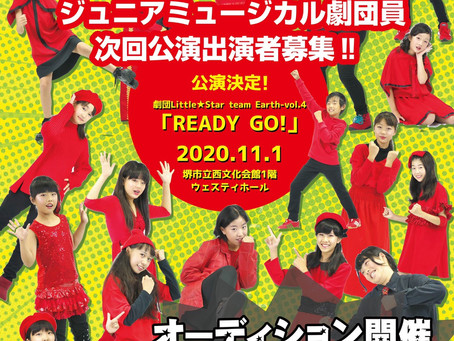 劇団Little★ Star team earth「READY GO!」