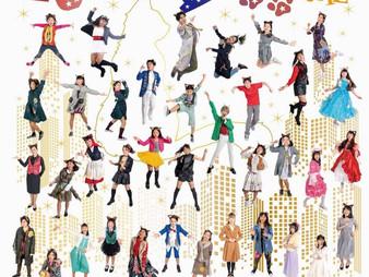 3月20日10時より「RUKIO」チケット発売開始!