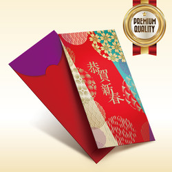 Red Packet RP159