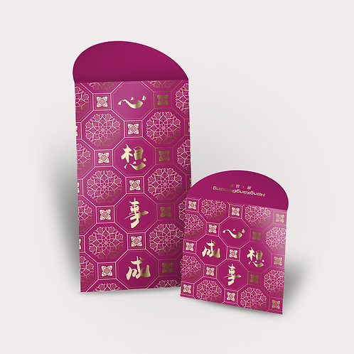 利是封 Red Packet | #RP - 073