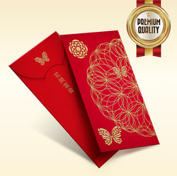 Red Packet RP187