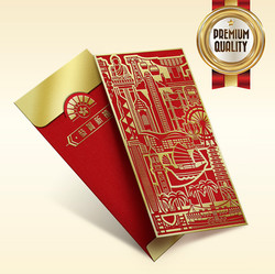 Red Packet RP239