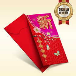 Red Packet RP219