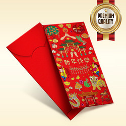 Red Packet RP190