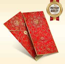 Red Packet RP278