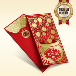 Red Packet RP280