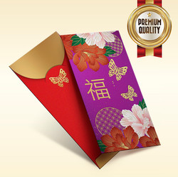 Red Packet RP203