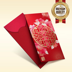 Red Packet RP214