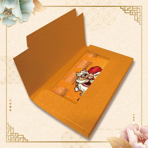 Packing Box_E2(B).jpg