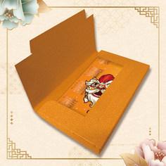 Packing Box.jpg
