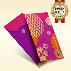 Red Packet RP228