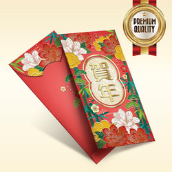 Red Packet RP264