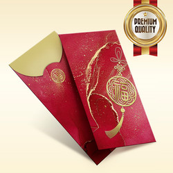 Red Packet RP229