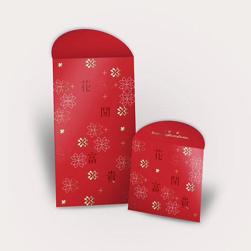 利是封 Red Packet | #RP - 053