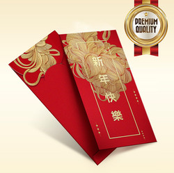 Red Packet RP191
