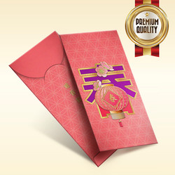 Red Packet RP222