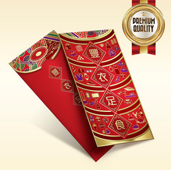 Red Packet RP282