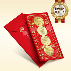Red Packet RP248