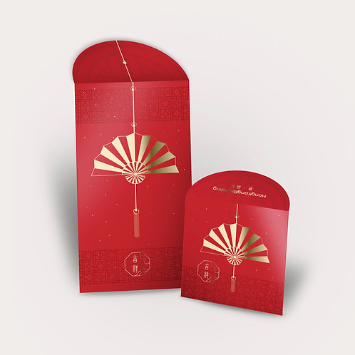 利是封 Red Packet | #RP - 055