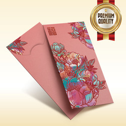 Red Packet RP173
