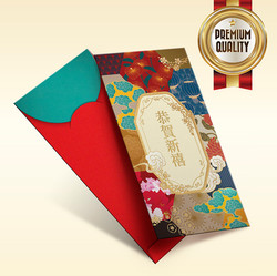 Red Packet RP232