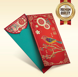 Red Packet RP204