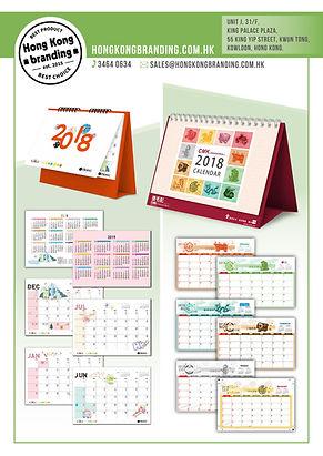 HK BRANDING Red Packet & Booklet & Desk