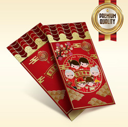 Red Packet RP237