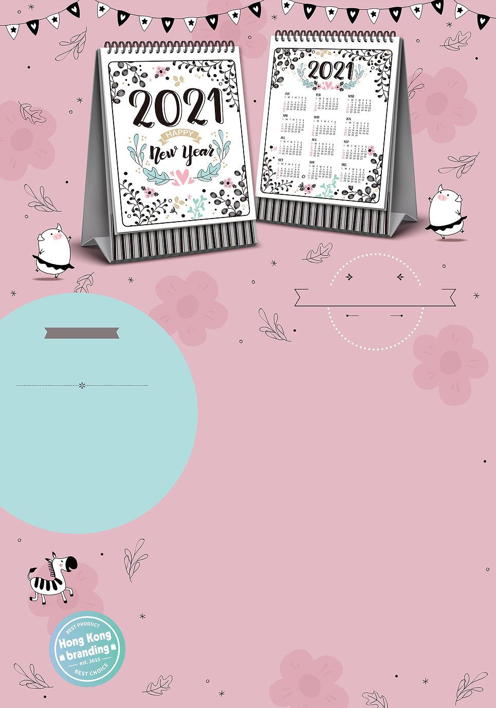 MIS Desk Calendar 2021_shutterstock_1257