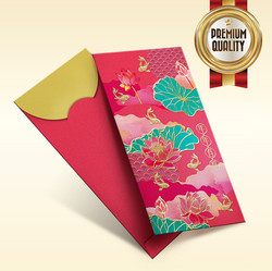Red Packet RP234