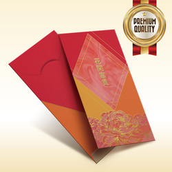 Red Packet RP177