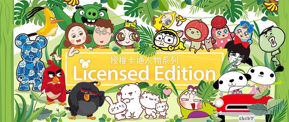 Banner_HongKongBranding-Licensed Edition