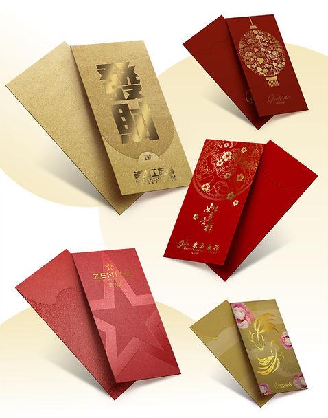 MIS Red Packet & Booklet & Desk Calendar