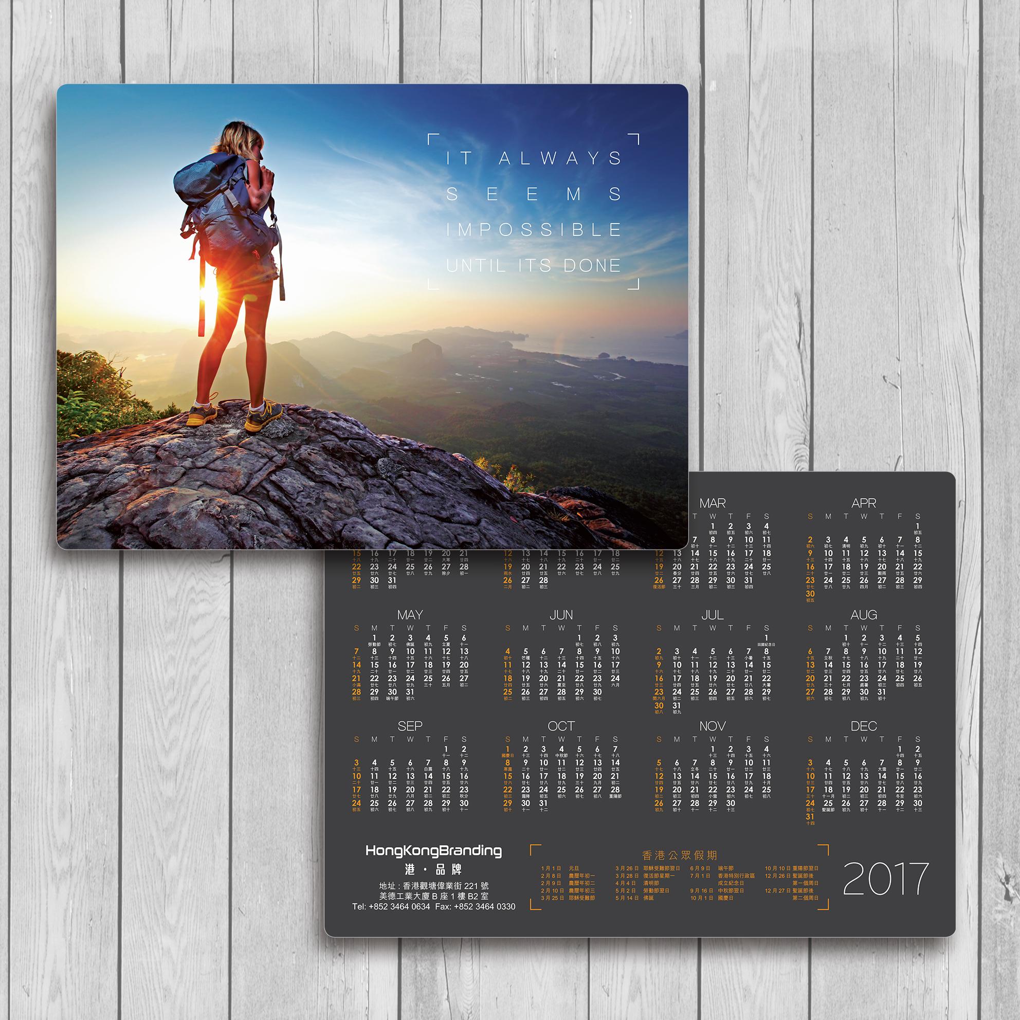 Impossible_CalendarCard_B_Mockup