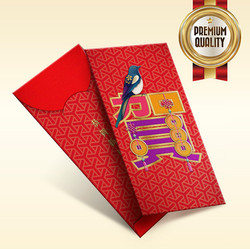 Red Packet RP224