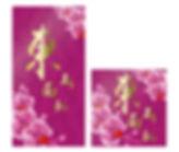 116_a_2Dmockup_1.jpg
