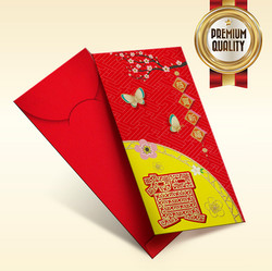Red Packet RP220