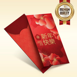 Red Packet RP226