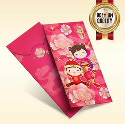 Red Packet RP247