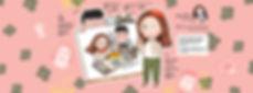 AmyChai_Banner.jpg