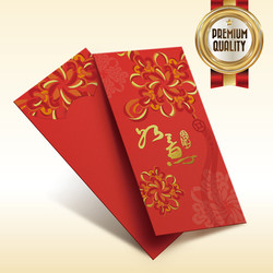 Red Packet RP172