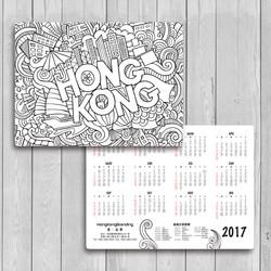 Hong Kong_CalendarCard_B_Mockup