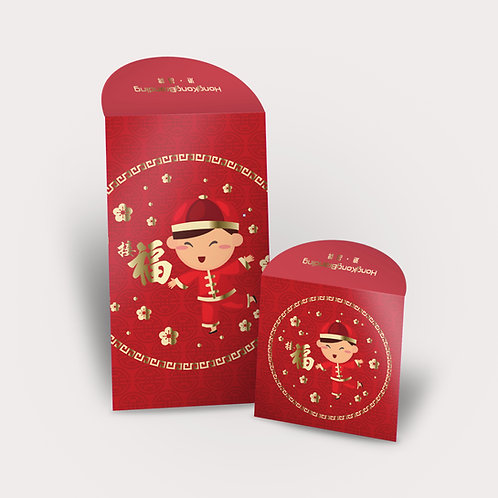 利是封 Red Packet | #RP - 083