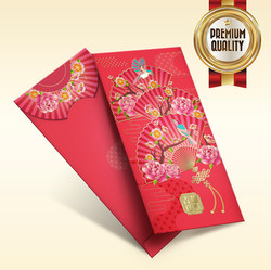 Red Packet RP253