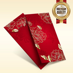 Red Packet RP265
