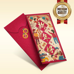 Red Packet RP262