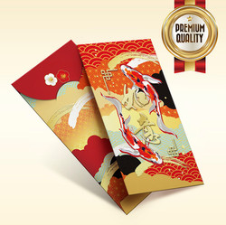 Red Packet RP271