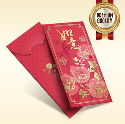 Red Packet RP244