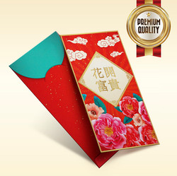 Red Packet RP217